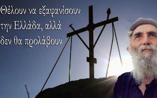 Αποτέλεσμα εικόνας για αγιος παισιος προφητειες