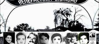 Η φρίκη των ναζί με τα βασανιστήρια και τις σεξουαλικές κακοποιήσεις στη Χιλή!- Ανοίγουν τα αρχεία