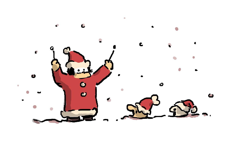 Chorale De Famille Noël De Noël Retentirent Vecteurs libres de droits et  plus d'images vectorielles de Adolescent - iStock