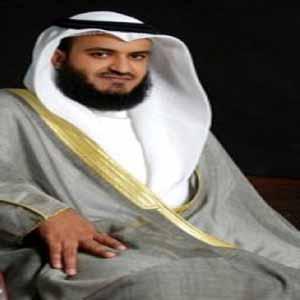 Download MP3 Pengajian Syaikh Al Mathrud - Surah Ar Ra'd 013