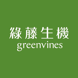 https://www.greenvines.com.tw/