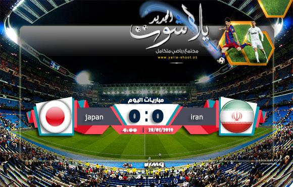 اهداف مباراة ايران واليابان اليوم 28-01-2019 كأس آسيا 2019
