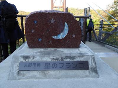 【大阪府交野市】星のブランコ・秋の紅葉ウォーキング