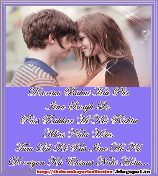Kisi Ki Yaad Me Shayari - Hindi Yaad Shayari on image photo