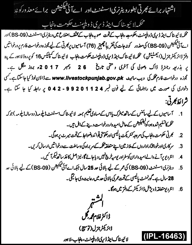 Jobs In Livestock And Dairy Development Department Punjab Dec 2017