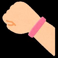 シリコンバンドのイラスト(ピンク)