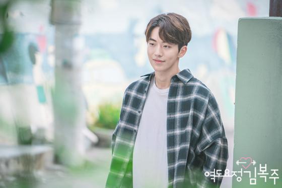Jung Joon-Hyung ile ilgili görsel sonucu