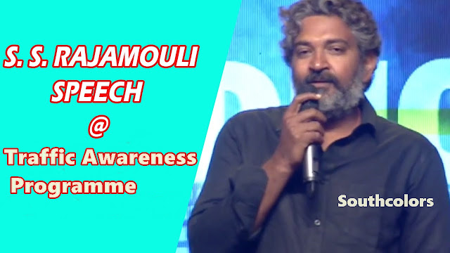 SS Rajamouli Speech at Traffic Awareness Programme