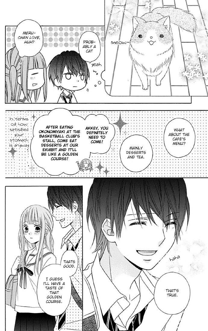Tsubasa to Hotaru 12
