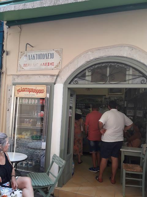 Γαλακτοπωλείο Αλέξης στην Κέρκυρα