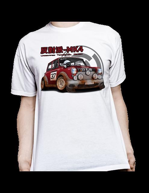 http://shop.uto-mk4.es/es/monte-carlo/112-1782-monte-carlo-uto-shirt.html#/75-color_camiseta-blanco/76-talla_camiseta-xs