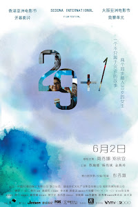 29+1(29 plus 1)poster