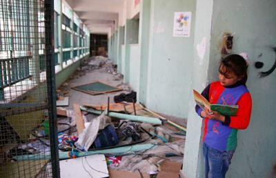 Sistem pendidikan Palestina saat Ini