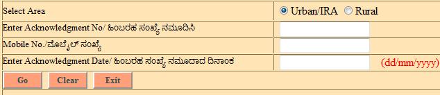 Karnataka New Ration Card Application Status