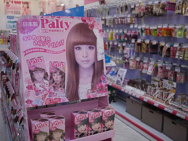 P1290302 - 【熱血採訪】台中日本零食購物│逢甲安藤藥妝生活百貨讓你不用去日本也能買日貨貨(已結束營業