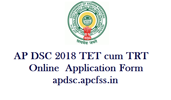 AP DSC 2018 TET cum TRT Online Application Form apdsc apcfss