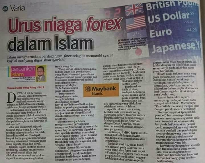 Forex dalam islam