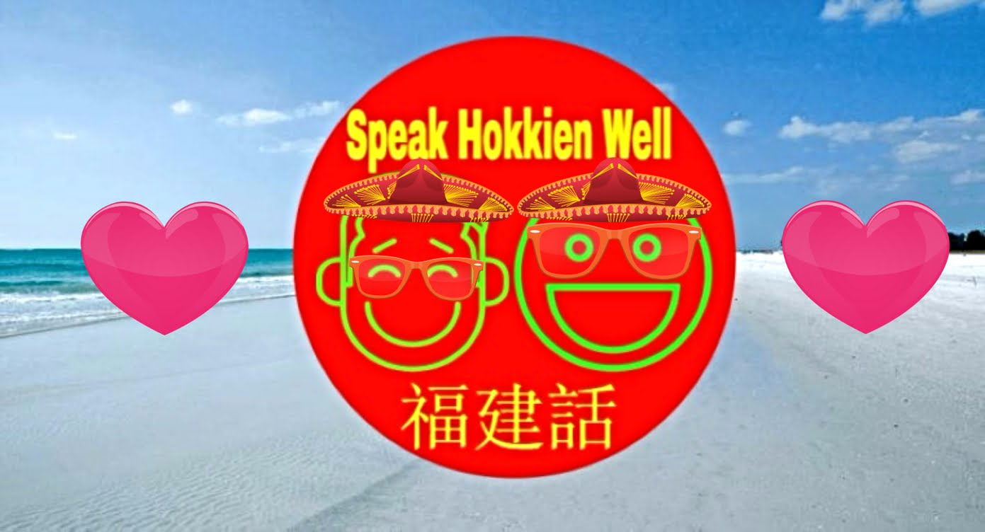 Speak Hokkien Well