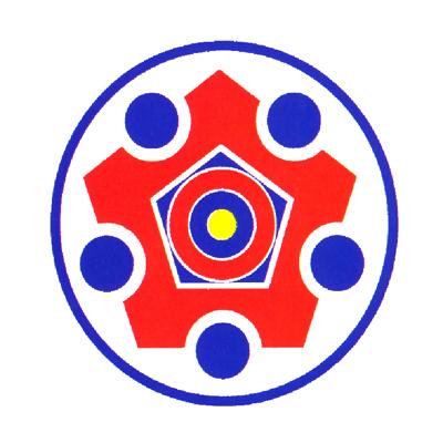 Logo Merdeka 1979