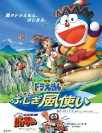 Doraemon the Movie: Nobita and the Windmasters