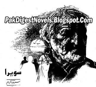 Sawaira Novel By Sarwar Ikram Pdf Free Download