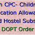7th CPC- Children Education Allowance and Hostel Subsidy- DOPT Order