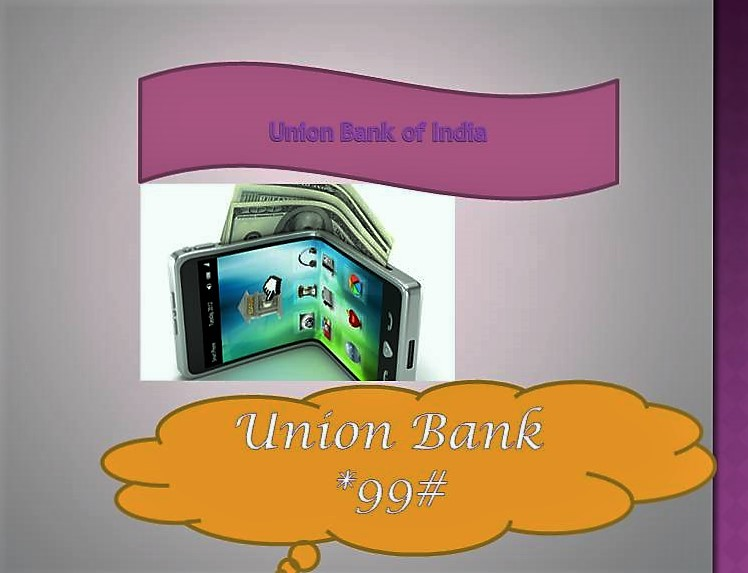 union bank of india mobile banking software