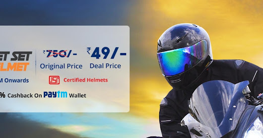 Droom Helmet Offer: Buy Helmet at Rs 49 | Next Flash Sale Date 14 March 2018 (Latest)