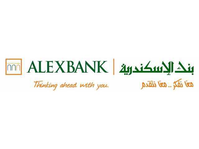 كيفية التقديم في التدريب الصيفي فى بنك الإسكندرية عام 2019