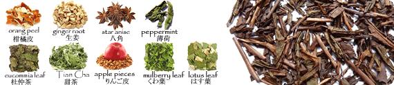 Hojicha roasted green tea fat burner Japanese medicinal herbal detox diet loose leaf tea