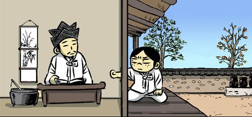 Lâm Chấn Thương phần 36: Hái hồng