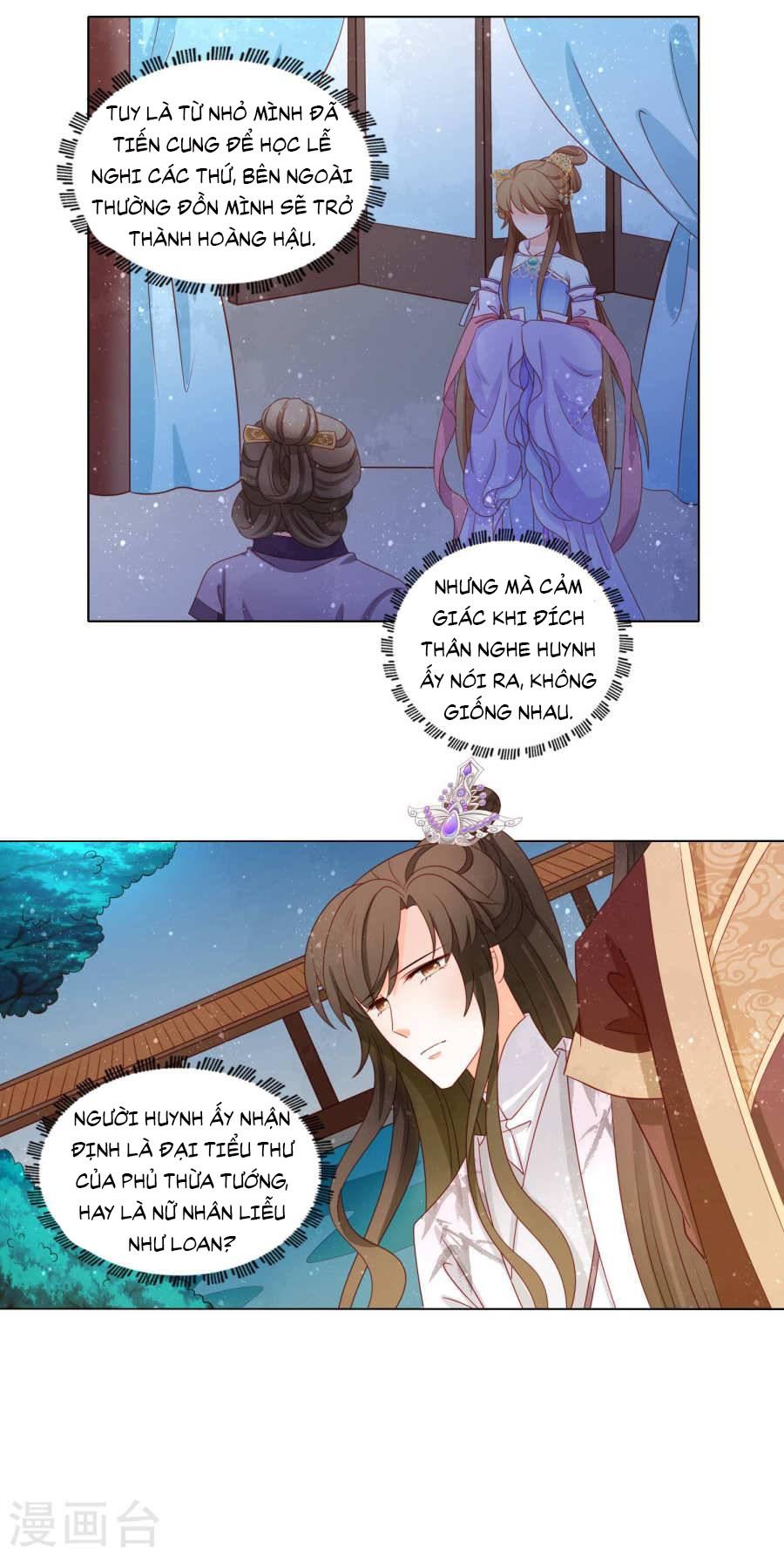 Nam phi nữ tướng Chap 45 page 12