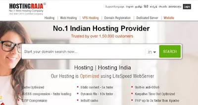 Hostingraja Indian Web Hosting In Cheap Price