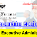 Vacancy In Alliance Finance Company PLC