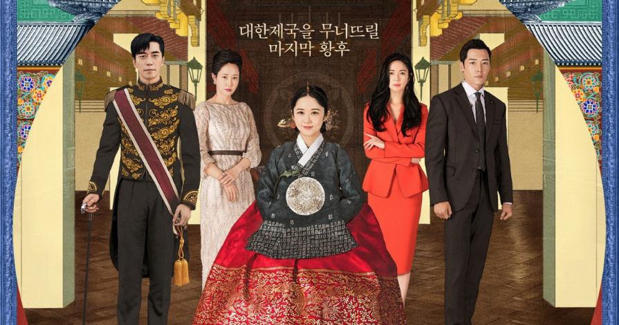 TOPFIVE Korean Dramas Of 2018 - Preethi