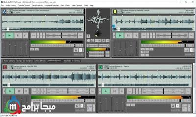 تحميل برنامج zulu dj أخر إصدار