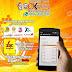Aplikasi OK Pulsa Pembayaran Tercepat di Indonesia