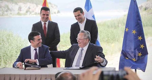Ex-Richterin: Abkommen mit Griechenland nicht im Namen der Republik geschlossen