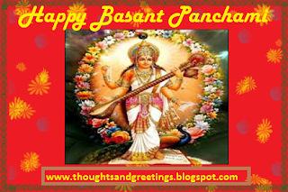 basant panchmi greeting