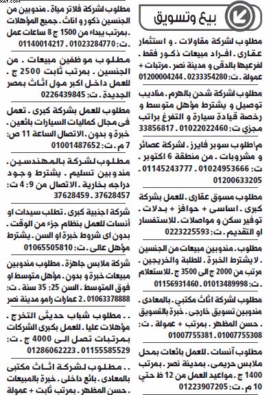 gov-jobs-16-07-21-07-46-03