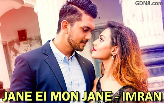 JANE EI MON JANE LYRICS - Imran - Dhat Teri Ki - Bengali Lyrics