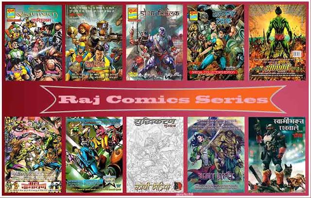 Raj Comics Series