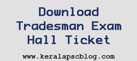 Tradesman Computer Hardware Maintenance Exam Hall Ticket