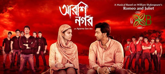 Arshinagar‬ Songs Lyrics