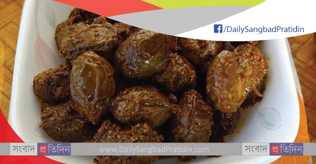 Daily-sangbad-pratidin-achar