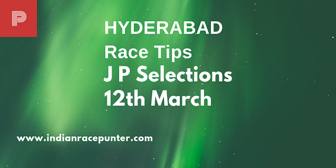 India Race Tips 12th March, 2018