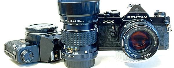 Pentax MX 35mm SLR Film Camera