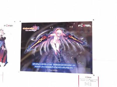 Dungeon Travelers 2-2 Yamiochi no Otome to Hajimari no Sho – Alicia Heart