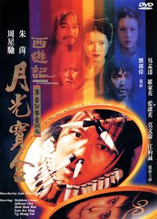Chinese Odyssey 1 (1995) ไซอิ๋ว เดี๋ยวลิงเดี๋ยวคน ภาค 1