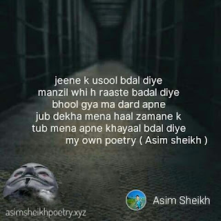 world best sad shayari jeene jeene k usool bdal diye by Asim sheikh,sad shayari with images, sad shayari in hindi for lifesad shayari with imagessad shayari with imagessad shayari with images, sad shayari in hindi for life, sad shayari 2018, sad shayari in hindi for girlfriend, very sad shayari, sad shayari status,